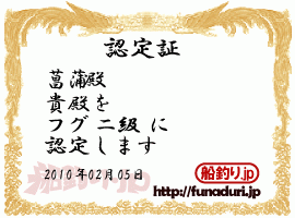 syoubu74827078.png